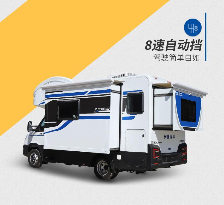 宇通房车C533双拓展