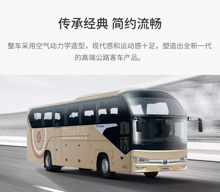 ZK6128HQB(国五柴油)