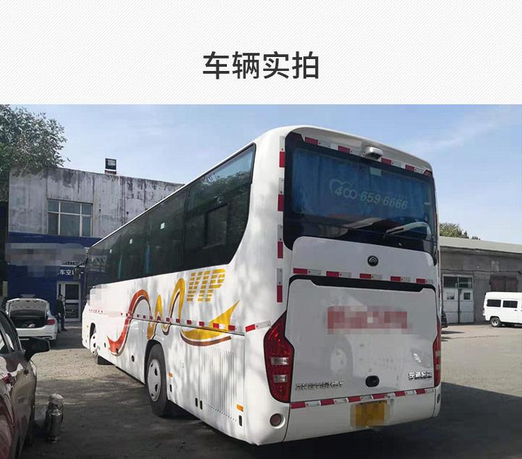 ZK6119H5Y(2018年上牌)