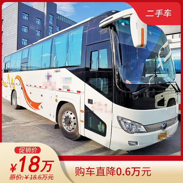 ZK6107HB1A(2015年上牌)