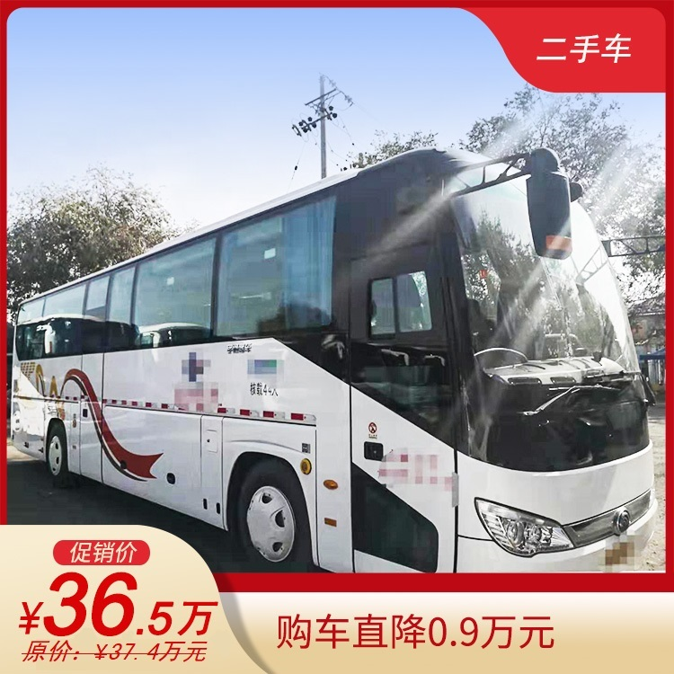 ZK6119H5Y(2018年上牌)