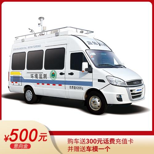 ZK5041XJC2 大气监测车